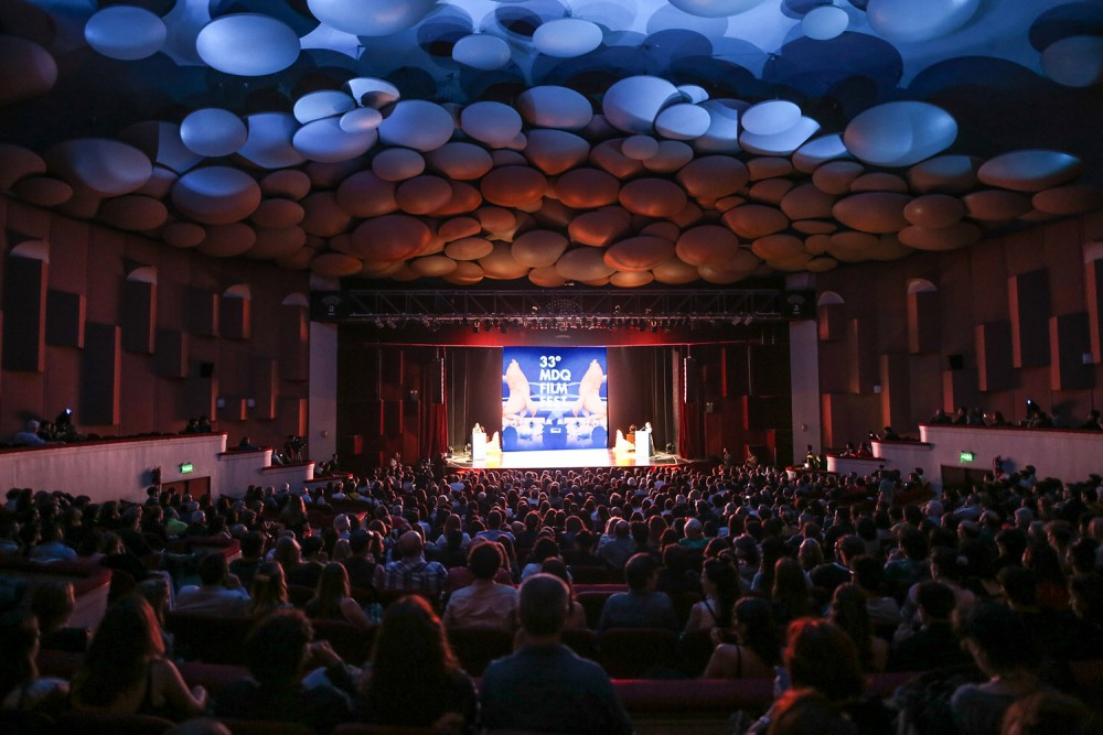 The main festival stage (Image credit - Mar del Plata Film fest)